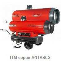 Дизельная тепловая пушка с дымоходом ITM Antares
