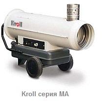 Дизельная тепловая пушка с дымоходом Kroll серии MA