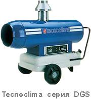 Дизельная тепловая пушка с дымоходом Tecnoclima серии DGS
