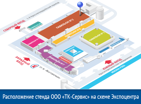 NORTEC Group на выставке Мир Климата 2014